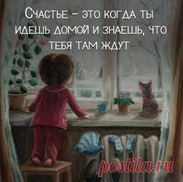 """Результаты поиска по запросу """"дом там где мама картинка"""" в Яндекс.Картинках"""