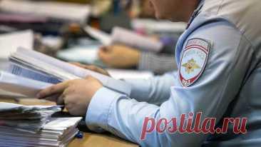 La queja de la decisión sobre la transgesión administrativa