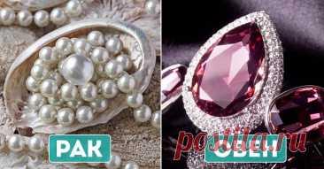 Какой лучше выбрать камень, чтобы укрешение приносило счастье