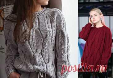 Стильный объемный свитер оверсайз: два варианта вязания узора «Косы» | Создавай сам | Яндекс Дзен