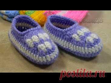 Детские тапочки - мокасины крючком(2-3 года). Children's slippers - moccasins crochet.
