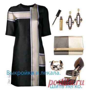 Платье с контрастными вставками. Размеры с 42 по 58 Спасибо автору: Валентине Епимановой #Вж_платье1@kopilka_vikroek