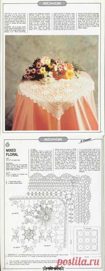 Необыкновенные скатерти, не поверите что связаны крючком, со схемами. | pro100stil | Яндекс Дзен
