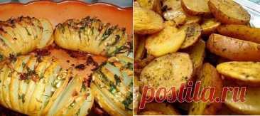 Топ-10 Las recetas admirables de la preparación de las patatas