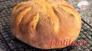 Хлеб за 5 минут в день по-новому, ну очень просто и легко! Друзья, привет! :)По Вашим многочисленным просьбам сегодня у меня снова хлеб за... Читай дальше на сайте. Жми подробнее ➡