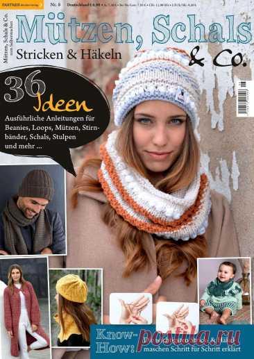 "Журнал ""Mutzen, Schals & Co"". №8 2021"