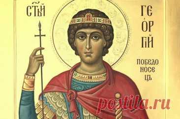 Икона святого Георгия Победоносца: описание, значение, в чем помогает
