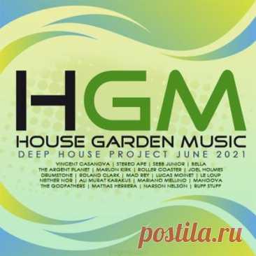HGM: Deep House Project June (2021) Дождались солнечного лета, а значит самое время насладиться отличными летними хитами электронной музыки! Следите за музыкальными новинками танцевальной клубной музыки вместе со студией HGM!Категория: Music CollectionИсполнитель: Various MusiciansНазвание: HGM: Deep House Project JuneСтрана: