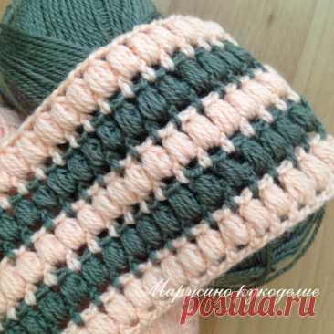 Оригинальный узор для пледа и других изделий. Вязание крючком.   Марусино рукоделие   Яндекс Дзен