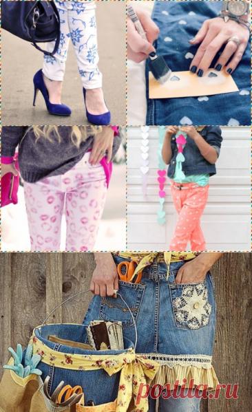 Что сделать из старой джинсовой одежды... 60 Идей!