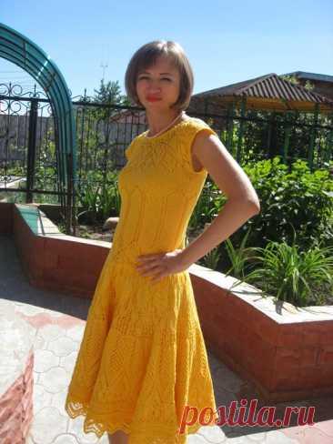 El vestido solar