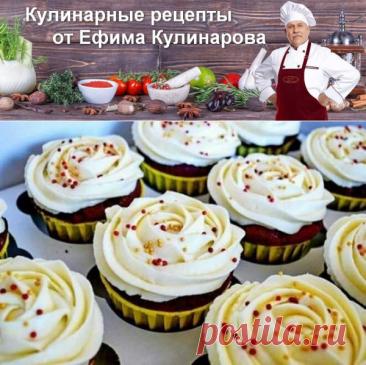 Сливочный крем-чиз с сахарной пудрой, рецепт с фото   Вкусные кулинарные рецепты с фото и видео