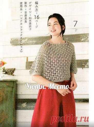Свободная блуза с низкой линией плеча