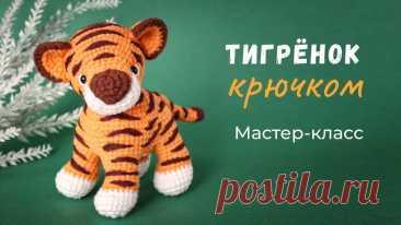 Вязаные игрушки от Елены Аверкиевой