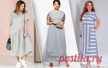 Платья с завышенной талией для полных женщин: повседневные и нарядные | Будь в стиле! | Яндекс Дзен