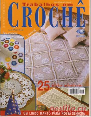Trabalhos em Croche - работы крючком | Вязаные крючком аксессуары