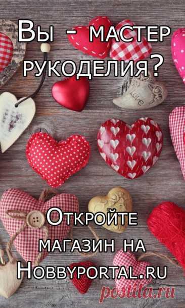 La chaqueta por los motivos de color cuadrados - Tejemos juntos él-layn - el País de las Mamás