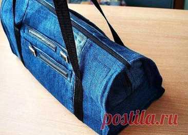 Если есть пара джинсов которые уже не носите, можно сшить из них дорожную сумку-полезную  вещь для Отпуска