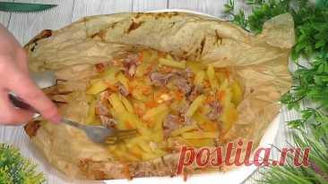 #Ужин быстрее чем в духовке! Просто заворачиваем в пергамент и #на #сковороду!