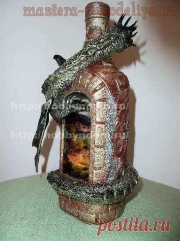 """La Clase maestra por el cartón piedra: la Botella \""""el Tesoro del dragón\"""""""