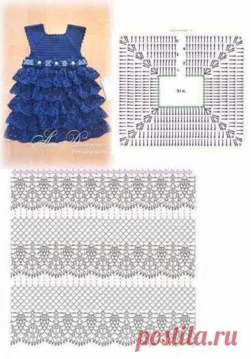 (11) Люблю вязать , шить ,вышивать !