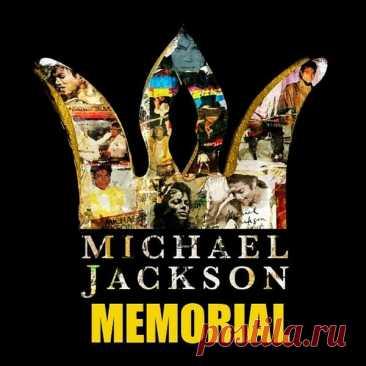 Michael Jackson - Memorial (2CD) (2019) Mp3 Майкл Джексон - это легендарное имя, легендарная личность. Огромное количество людей обожают творчество Майкла, многие недолюбливают его, кто-то просто ненавидит... Но нет ни одного человека, который бы не знал, кто такой Michael Jackson. Это говорит о том, что творчество Джексона достойно хотя бы