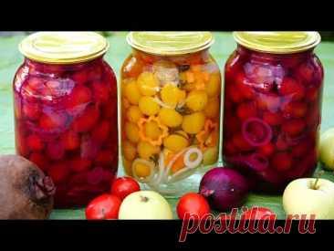 🍅Сладкие маринованные помидоры на зиму в розовой заливке и не только!