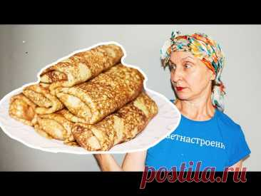 НЕ ПРОПУСТИТЕ!!! Тетя Фрося готовит тонкие Блины из Кабачков с творогом