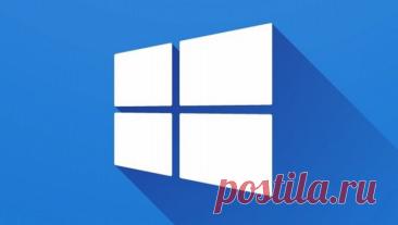Осенью выйдет последнее обновление Windows 10. Каким оно будет?