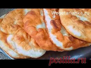 Это просто БОМБА! Лепёшки вместо хлеба на кефире без дрожжей и яиц! Самый удачный рецепт!