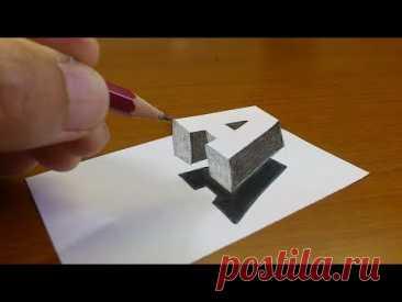 """Простой 3d""""А""""рисунок на бумаге - Нарисовать сможет каждый"""
