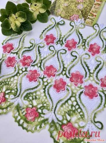 Цветочный мотив «амфора» Добрый день, рукодельницы ! Предлагаю вашему вниманию мотив «амфора» с видоизменённым цветочком и в цветном варианте. Эта идея в моей голове была давно и весна сделала своё дело, мотив готов.
