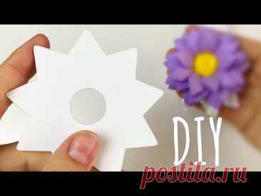 Нам поможет шаблон звезда ⭐️ Красивые цветы из фоамирана eva foamy