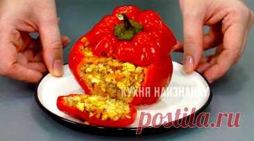 Перец теперь не тушу, в начинку мясо и рис не добавляю: фаршированный перец (нашла новый рецепт, делюсь) Очень вкусное блюдо, совершенно не похожее на фаршированный перец, к которому мы привыкли. Нам понравилось. Поэтому делюсь))