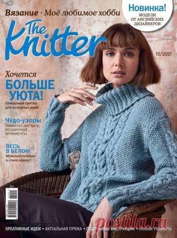 The Knitter №10 2021г Россия