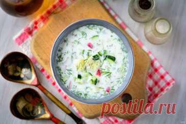 С приходом тепла хочется сменить не только гардероб, но и ежедневное меню. Согласны? Легкие и аппетитные холодные супы – отличный вариант для разнообразия. Ловите интересную подборку рецептов! 1. Легкий суп на квасе Весенние овощи, отварной картофель, много зелени и квас – чудесное сочетание для