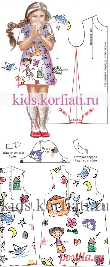 Выкройка платья трапеция для девочки от Анастасии Корфиати