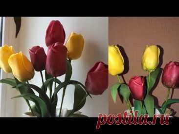 Простой способ изготовления цветка-тюльпан