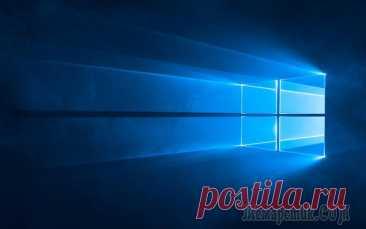 Как установить Windows 10 В данной статье мы познакомимся со всеми способами установки. Так же расскажу, где взять дистрибутив и как создать загрузочную флешку с Windows 10 при помощи программы Rufus. Перед установкой Windows ...