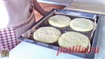 Аппетитно румяные Луковые лепешки с тыквой. Вместо хлеба. Легко приготовить! | Легко приготовить! С Людмилой! | Яндекс Дзен