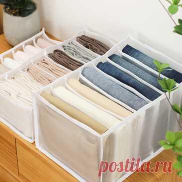 Ящик для хранения джинсов, ящик для одежды, ящик для разделения сетки, ящик для штанов, ящик для разделения, Домашний Органайзер с возможностью мытья | АлиЭкспресс