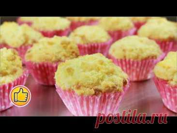 Вкусные Кексы (Маффины) с Яблоками и Крошкой (Штрейзелем)