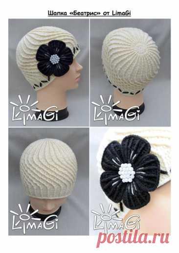 Шапка крючком — Беатрис от LimaGi | Вязание Шапок - Модные и Новые Модели