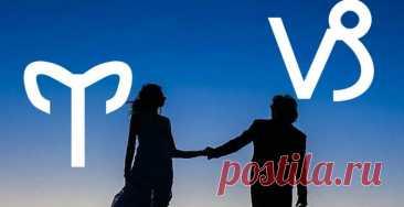 Мужчина-Козерог и женщина-Овен: совместимость в любви, браке, сексе, дружбе и работе, как помириться знакам, перспективы
