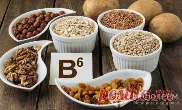 ༺🌸༻Витамин B6 - в продуктах, избыток и недостаток