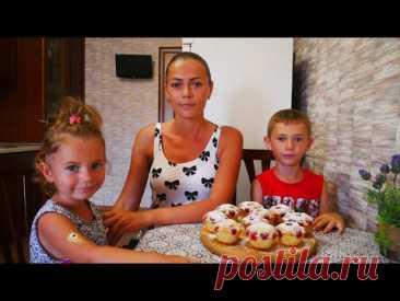 Кексы с вишней. СОЧНЫЕ и НЕЖНЫЕ кексы. Простая и быстрая домашняя выпечка - YouTube