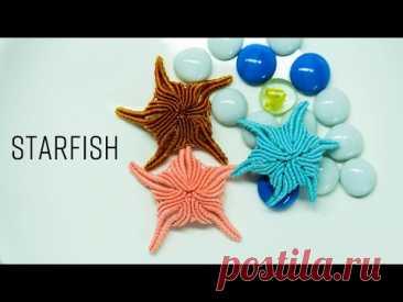 Морская звезда макраме