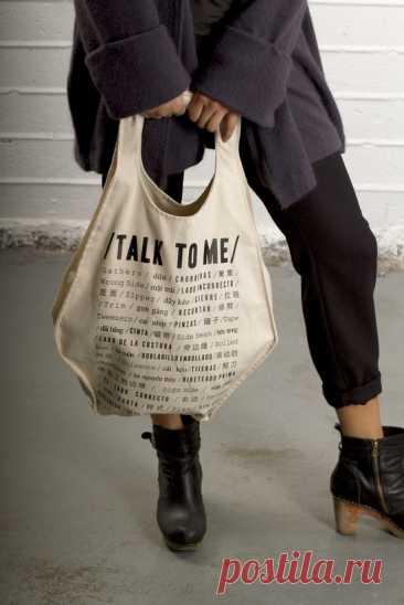 Поговори со мной Модная одежда и дизайн интерьера своими руками