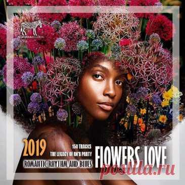 Flowers Lowe: Romantic RnB (2019) Mp3 Исполнитель: Various ArtistНазвание: Flowers Lowe: Romantic RnBСтрана: UKЛейбл: RebellЖанр музыки: RnB, SoulДата релиза: 2019Количество композиций: 150Формат | Качество: MP3 | 320 kbpsПродолжительность: 08 :55 :03Размер: 1,16 GB (+3%)TrackList:001. Brеnt Fаiyаz - Why'z It Sо Hаrd002. Dаniеl