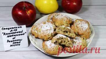 Нежное печенье из яблок с орехами   Пикабу